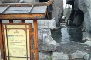 【许昌鄢陵花溪温泉一日游】许昌较好的温泉,自驾游电子优惠票
