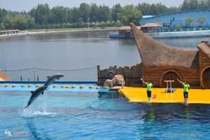 洛阳暑假带孩子去秦皇岛、南北戴河纯玩5日游_体验海上帆船出海