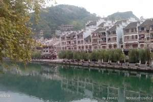 西安到贵州+桂林单飞7日夕阳红旅游 到贵州桂林夕阳红旅游