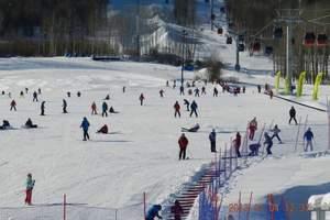 冬季大连到长白山旅游_长白山万达度假区滑雪+温泉冰爽四日游