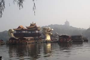 上海到杭州   苏州  梦幻周庄风情三日游     天天发团