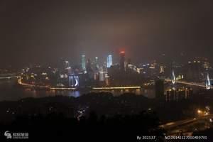 重庆南山一棵树观景台