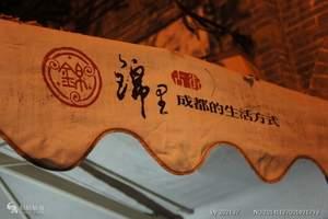 衡阳出发到四川旅游 成都、九寨、黄龙、川菜博物馆双飞6天