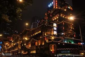 重庆南山一棵树观景台一日游多少钱��几点去看夜景比较好