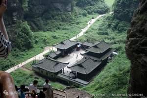 重庆周边二日游线路_团队定制游仙女山、天生三桥、芙蓉洞二日游