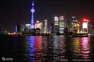 天津到上海旅游团|上海苏州无锡南京杭州|华东五市双飞五日游