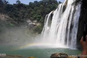 贵州旅游线路5日游—黄果树大瀑布,西江苗寨,荔波小七孔王牌游