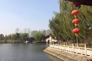 T1【特惠江南】杭州、苏州、枕水乌镇、夜游西塘双动3日游