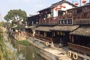 上海到西塘古镇一日游     天天发车免费门接客