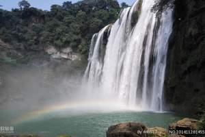 亚洲第一大瀑布_黄果树瀑布【石家庄跟团到贵州旅游】
