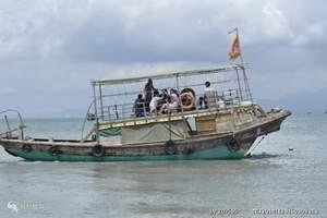 公司包团优惠 惠州巽寮湾、出海捕鱼、天后宫、碧海湾漂流二日游