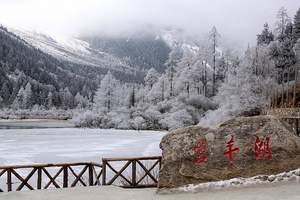 冬季成都去毕棚沟滑雪2日游 送温泉 土火锅 住别墅 开心游