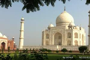 东莞去印度旅游|尼泊尔旅游团|印度+尼泊尔7晚9日游