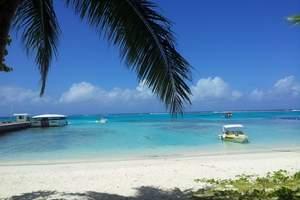 长沙到塞班旅游价格,跑男塞班-美国塞班岛+天宁岛双岛6日游