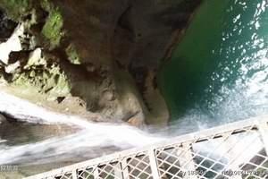 湘西坐龙峡景区