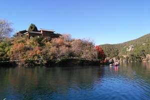 宝鸡到泸沽湖旅游_泸沽湖、西昌、邛海、成都双卧7日游