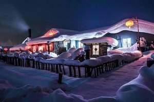 镇江到哈尔滨纯玩线路_哈尔滨太阳岛亚布力滑雪纯玩无购物四日游