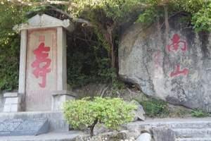【三亚度假】北京-三亚往返—漫步阳光双飞五日纯玩游