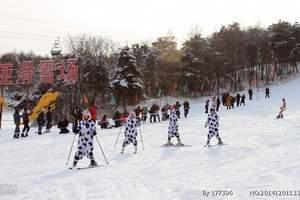 <沈阳东北亚滑雪场官网>沈阳东北亚滑雪一日游,门票团购