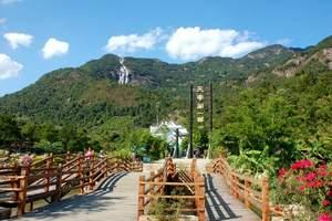 深圳到增城两天游 省内两日游 深圳旅游 公司旅游方案