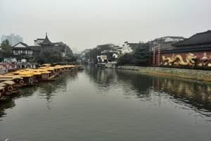 春节石家庄去华东旅游团  乌镇南浔超值双卧七日游
