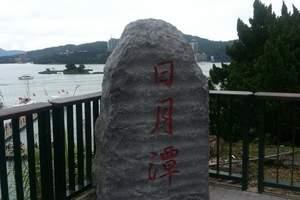 郑州到台湾双飞环岛8日游(中华航空,台北往返)