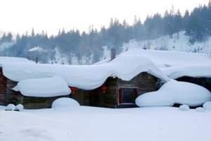 镇江去哈尔滨特价线路_俄罗斯小镇亚布力滑雪无购物双飞4日游