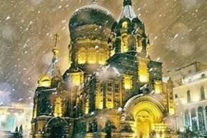 镇江去亚布力滑雪费用_俄罗斯小镇亚布力滑雪梦幻雪乡双飞6日游
