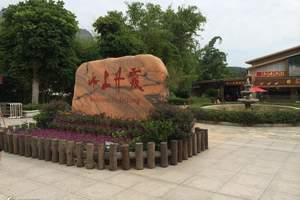 丹霞山旅游攻略 丹霞山、五星丽宫温泉2天团(住温泉酒店)