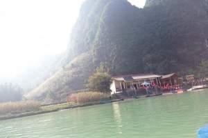惠州到德天跨国瀑布、通灵大峡谷、巴马白鸟岩、百魔洞纯玩四日游