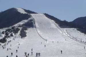春节亚布力滑雪一日游_春节亚布力滑雪报价_春节亚布力滑雪跟团