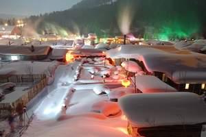 哈尔滨出发雪乡东升穿越 吉林雾凇岛三日游 雪乡穿越吉林雾凇岛