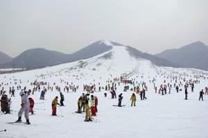 哈尔滨哪个滑雪场好玩-哈尔滨滑雪场门票价格-哈尔滨上京一日游