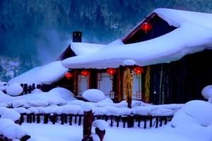 哈尔滨雪乡东升穿越二日游_旅游团必去景点_哈尔滨雪乡旅游时间