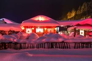哈尔滨雪乡二日游_雪乡什么时候去比较好_雪乡有什么好玩的景点