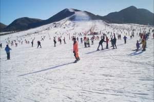 帽儿山体院滑雪场票价-帽儿山滑雪场电话-帽儿山体院滑雪一日游