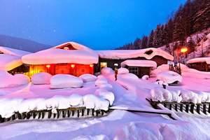 冬季雪乡两日游价格_哈尔滨到雪乡两日游_冬季雪乡旅游跟团价格