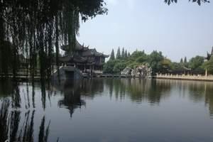 西安到华东五市双卧7日游 含乌镇、周庄两大水乡