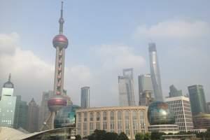 杭州出发上海一日游(东方明珠塔+黄浦江+外滩公园+城皇庙)