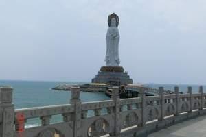春节广元到三亚5天旅游多少钱|独家赠送红艺人表演--悠然无忧