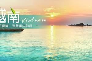 2019春节_青岛出发去越柬胡志明、美拖、金边、吴哥六晚七天