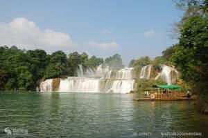 12月青岛出发南宁巴马养生五日游 中国的长寿村在哪里