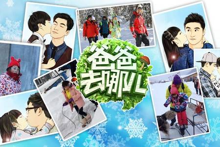 哈尔滨出发到雪乡观光两日游/2019年冬季雪乡双峰林场两日游