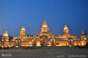 天津到扬州旅游多少钱|天津到华东旅游线路|华东五市双高五日游