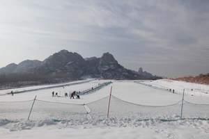 五莲滑雪场一日游
