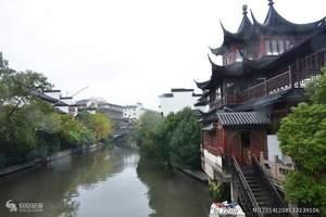 杭州、乌镇、西塘纯玩3日游|小资情调 夜宿水乡 古镇生活