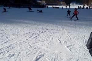 洛阳白云山下冰雪乐园 滑雪一日游