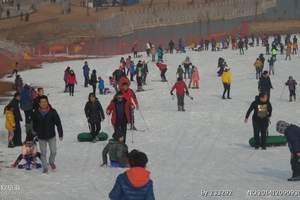 邯郸到永年佛山滑雪场一日游