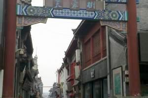 天津到沂蒙山旅游团、沂蒙山、济南大明湖、黑虎泉,芙蓉街二日游