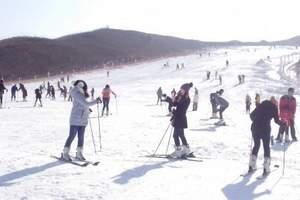 大连到长白山滑雪场_冬季长白山滑雪推荐_长白山滑雪4双卧日游